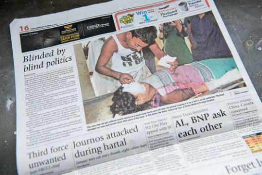 So erscheint das Bild von Amran in der Zeitung.