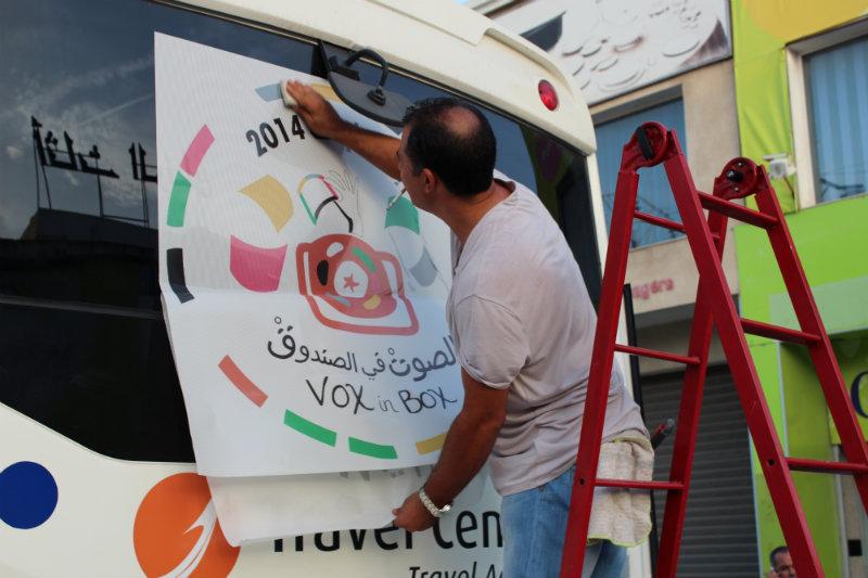 Le «tour de Tunisie cyclo-électoral» fait partie de la campagne de sensibilisation et d'incitation au vote Vox in Box de Lam Echaml.