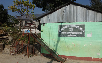 Die Vishnu Adhyalmik Sanskrit School in Bahrabise.