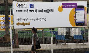 Werbung für Facebooks Charmeoffensive in Myanmar.