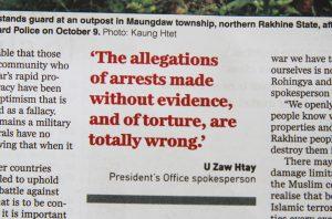 Ein Spiel mit dem Feuer: Regierungssprecher U Zaw Htay weist die Vorwürfe zu in Rakhine begangenen Verbrechen des Militärs entschieden zurück.