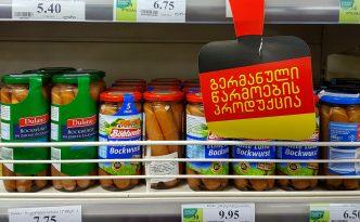Beworben in Schwarz-Rot-Gold: Deutsche Würstchen im Supermarkt.