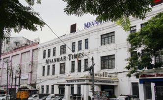 Myanmar Times, Yangon. (Bild: Samuel Schlaefli)