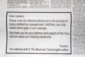 Bankrotterklärung einer Zeitung: Mitteilung der Redaktion der Myanmar Times nachdem sie nicht mehr zu Rakhine berichten darf. (Bild: Samuel Schlaefli)