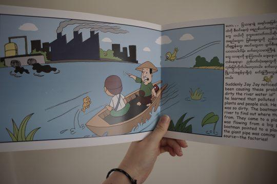 In einem Kinderbuch recherchiert der junge Reporter Jay Jay einen Misstand.